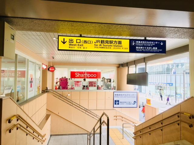 京急鶴見駅西口のセブンイレブン横の階段です。