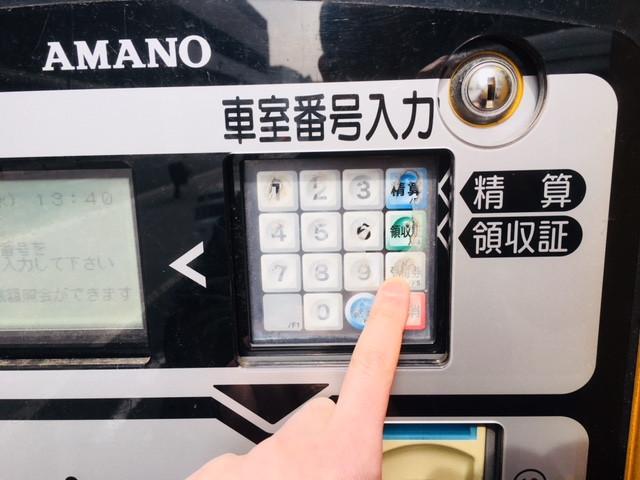 屋外自動支払い機